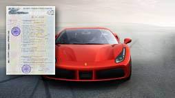 Деньги под залог птс в перми продажа автомобилей банками из залога